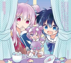 "[Single] Akari Nanawo – One Room Sugar Life/Nantoka Narukunai?/Ai no Uta Nante ""Happy Sugar Life"" Opening Theme [MP3/320K/ZIP][2018.08.22]"
