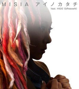 [Digital Single] MISIA – Ai no Katachi feat. HIDE (GReeeeN) [AAC/256K/ZIP][2018.08.02]