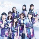 [Album] Juice=Juice – Juice=Juice#2 -¡Una más!- [AAC/256K/ZIP][2018.08.01]