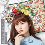 "[Single] Megumi Nakajima – Bitter Sweet Harmony/Shiranai Kimochi ""Sunoharasou no Kanrinin-san"" Opening Theme [MP3/320K/ZIP][2018.08.01]"