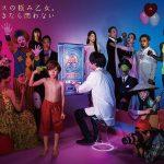"""[Album] Gesu no Kiwami Otome. – Suki Nara Towanai """"Chuukan Kanriroku Tonegawa"""" Opening Theme [MP3/320K/ZIP][2018.08.29]"""