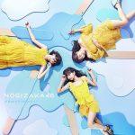 """[Single] Nogizaka46 – Jikochu de Iko """"Nanatsu no Taizai Movie: Tenkuu no Torawarebito"""" Theme Song [MP3/320K/ZIP][2018.08.08]"""
