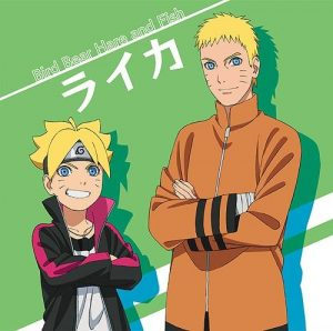"[Single] Bird Bear Hare and Fish – LAIKA ""Boruto: Naruto Next Generations"" 6th Ending Theme [MP3/320K/ZIP][2018.08.08]"