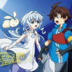 "[Single] Spira Spica – Start Dash ""Gundam Build Divers"" 2nd Ending Theme [MP3/320K/ZIP][2018.08.08]"