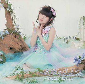 "[Single] Yukari Tamura – Eien no Hitotsu ""Island"" Opening Theme [MP3/320K/ZIP][2018.08.15]"