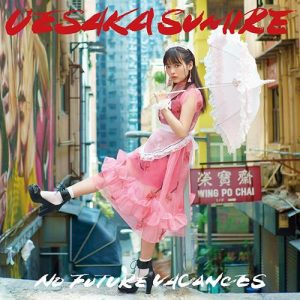[Album] Sumire Uesaka – No Future Vacances [MP3/320K/ZIP][2018.08.01]