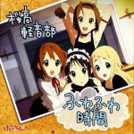 "[Single] Sakurakou Keion-bu – Fuwa Fuwa Time ""K-ON!"" Insert Song [MP3/320K/ZIP][2009.05.09]"