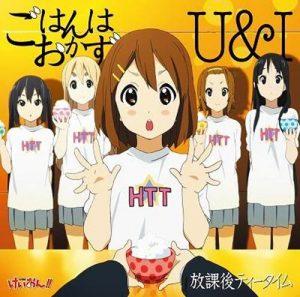 "[Single] Ho-kago Tea Time – Gohan wa Okazu ""K-ON S2"" Insert Song [MP3/320K/ZIP][2010.09.08]"
