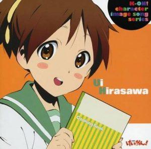 [Single] K-ON! character image song series Ui Hirasawa [MP3/320K/ZIP][2009.10.21]