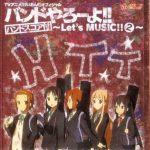 [Album] K-ON!! Official Band Yarou yo!! ~Let's MUSIC!! 2~ [MP3/320K/ZIP][2010.10.06]