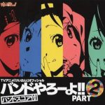 [Album] K-ON! Official Band Yarou yo!! PART 2 [MP3/320K/ZIP][2010.03.03]