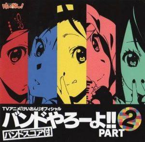 [Album] K-ON! Official Band Yarou yo!! PART 2 [MP3/320K/ZIP][2010.03.03]