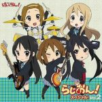 K-ON! RADI-ON Special Vol.2 [MP3/320K/ZIP][2010.02.24]