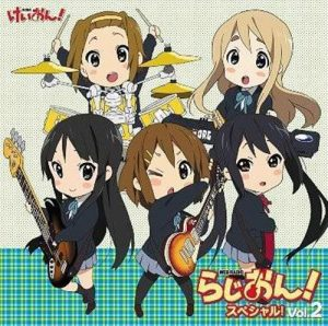 K-ON! RADI-ON Special Vol.2 [MP3/320K/ZIP][2010.02.24]