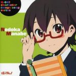 [Single] K-ON! character image song series Nodoka Manabe [MP3/320K/ZIP][2009.10.21]