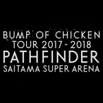 [Concert] BUMP OF CHICKEN Tour 2017-2018 PATHFINDER SAITAMA SUPER ARENA [BD][720p][x264][AAC][2018.08.08]