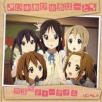 "[Single] Ho-kago Tea Time – Pure Pure Heart ""K-ON S2"" Insert Song [MP3/320K/ZIP][2010.06.02]"