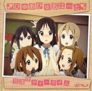 """[Single] Ho-kago Tea Time – Pure Pure Heart """"K-ON S2"""" Insert Song [MP3/320K/ZIP][2010.06.02]"""