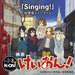 "[Single] Ho-kago Tea Time – Singing! ""K-ON! Movie"" Ending Theme [MP3/320K/ZIP][2011.12.07]"