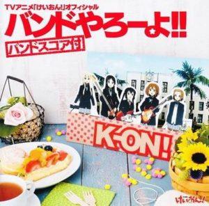 [Album] K-ON! Official Band Yarou yo!! [MP3/320K/ZIP][2009.09.02]