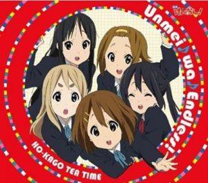 """[Single] Ho-kago Tea Time – Unmei♪wa♪Endless! """"K-ON! Movie"""" Opening Theme [MP3/320K/ZIP][2011.12.07]"""