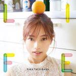 [Mini Album] Rika Tachibana – Life [MP3/320K/ZIP][2018.08.29]