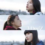 "[Single] J Dee'Z – Hitohira no Namida / Colorful Jump ""Puzzle & Dragons Cross"" 3rd Ending Theme [MP3/320K/ZIP][2017.11.22]"