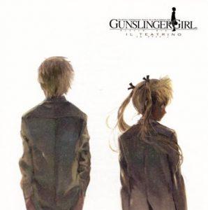 "[Single] Lia – doll human (feat. Aoi Tada) ""Gunslinger Girl S2"" Ending Theme [MP3/320K/ZIP][2008.01.30]"