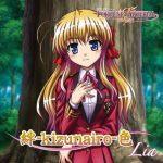 "[Single] Lia – kizunairo ""Fortune Arterial: Akai Yakusoku"" Opening & Ending Theme Theme [MP3/320K/ZIP][2010.10.27]"