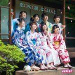 [Single] AOP – Koi ni Saku Nazo, Harahara to [FLAC/ZIP][2018.08.22]