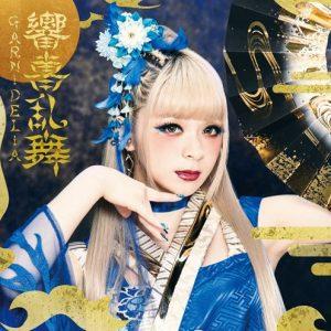 [Album] GARNiDELiA – Kyoki Ranbu [MP3/320K/ZIP][2018.09.26]
