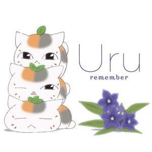 "[Single] Uru – remember ""Natsume Yujincho the Movie ~Utsusemi ni Musubu~"" Theme Song [MP3/320K/ZIP][2018.09.26]"