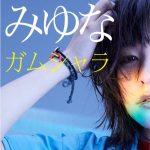 """[Single] Miyuna – Gamushara """"Black Clover"""" 5th Opening Theme [MP3/320K/ZIP][2018.10.02]"""