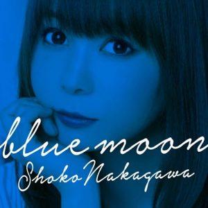 "[Digital Single] Shoko Nakagawa – blue moon ""Zoids Wild"" 2nd Ending Theme [MP3/320K/ZIP][2018.10.06]"