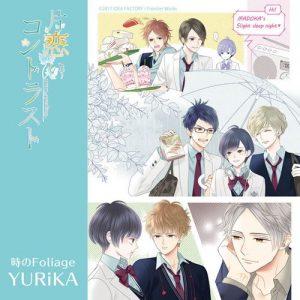 "[Single] YURiKA – Toki no Foliage [MP3/320K/ZIP][2018.09.28] ~ ""Katakoi Contrast -way of parting-"" Ending Theme"