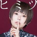 [Single] POLKADOT STINGRAY – Himitsu [MP3/320K/ZIP][2018.11.14]