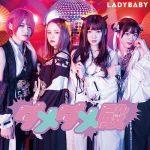 [Single] LADYBABY – DAMEDAME TONO [MP3/320K/ZIP][2018.10.10]