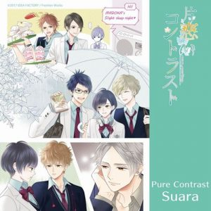 "[Single] Suara – Pure Contrast ""Katakoi Contrast -way of parting-"" Opening Theme [MP3/320K/ZIP][2018.09.28]"