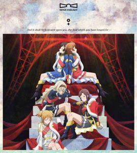 Shoujo☆Kageki Revue Starlight Insert Song Album Vol.2: La Revue de Soirée [MP3/320K/ZIP][2018.10.17]