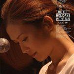 [Album] YUI – HOTEL HOLIDAYS IN THE SUN [MP3/256K/ZIP][2011.03.09]