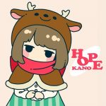 "[Digital Single] Kano – HOPE ""Kitsune no Koe"" Ending Theme [MP3/320K/ZIP][2018.10.24]"