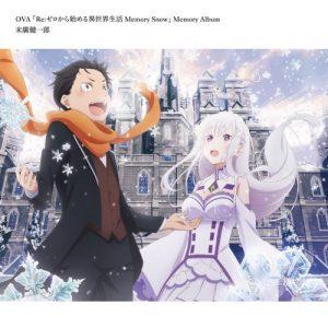 """OVA """"Re:Zero kara Hajimeru Isekai Seikatsu: Memory Snow"""" Memory Album [MP3/320K/ZIP][2018.10.24]"""