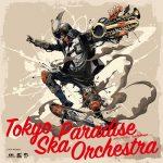 [Single] Tokyo Ska Paradise Orchestra – Memory Band / This Challenger [MP3/320K/ZIP][2018.09.26]