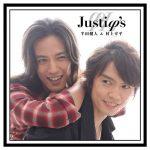 [Single] Kento Handa & Kohei Murakami – Justiφ's [MP3/320K/ZIP][2018.10.21]