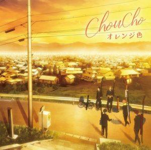 "[Single] ChouCho – Orange-iro ""Tsurune -Kazemai Koukou Kyuudoubu-"" Ending Theme [MP3/320K/ZIP][2018.10.31]"