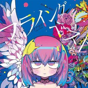 [Album] Akari Nanawo – Flying Best – Shiranaino? Chimata de Uwasa no Dame Tenshi – [MP3/320K/ZIP][2018.10.03]