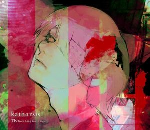 """[Single] TK from Ling tosite sigure – katharsis """"Tokyo Ghoul:re S2"""" Opening Theme [MP3/320K/ZIP][2018.11.22]"""