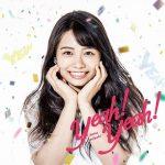 [Album] Kana Adachi – Yeah! Yeah! [AAC/256K/ZIP][2018.10.17]