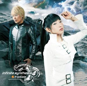 [Album] fripSide – infinite synthesis 4 [MP3/320K/ZIP][2018.10.10]