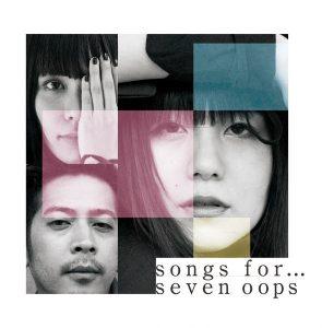 [Album] 7!! (Seven Oops)  – Songs For… [MP3/320K/ZIP][2018.11.07]